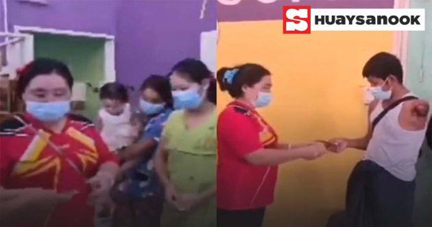 Myanmar girls win the lottery